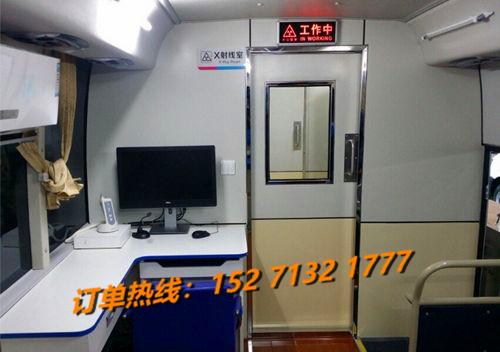 医疗健康服务车销售15271321777 (2)