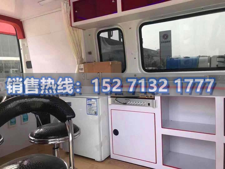 大通体检车 (9)