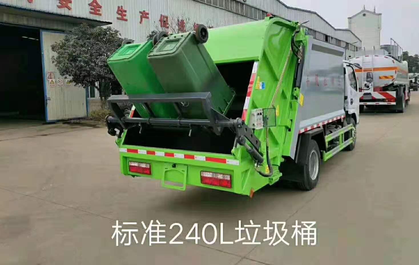挂桶式垃圾车试工操作