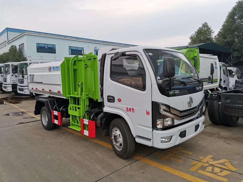 程力国六挂桶垃圾车价格和图片