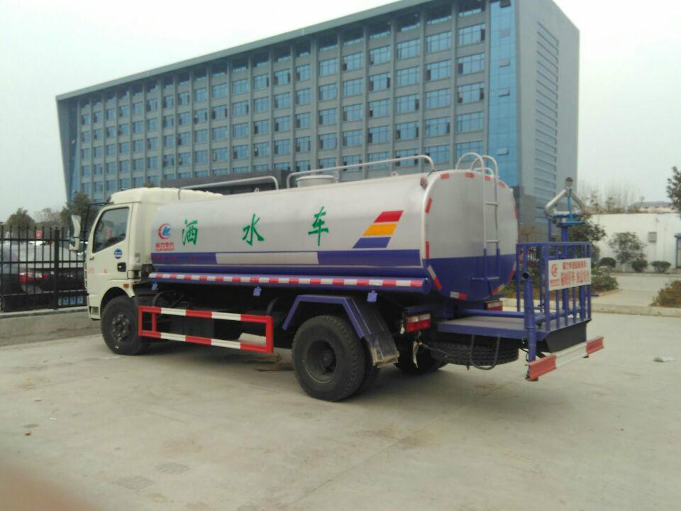 国五福田2吨蓝牌洒水车图片