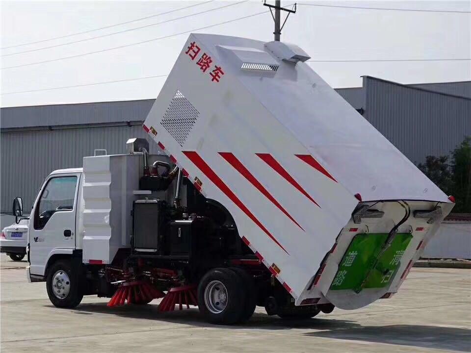 國六洗掃帶電子水炮灑水車
