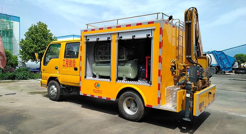 五十铃抢险救援车销售15271321777 (5)