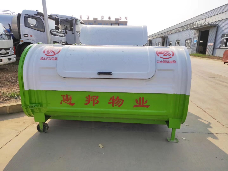今日第三車綠色垃圾箱  裝車進行中…… 2.5方壓制垃圾箱,配長安勾臂垃圾車視頻