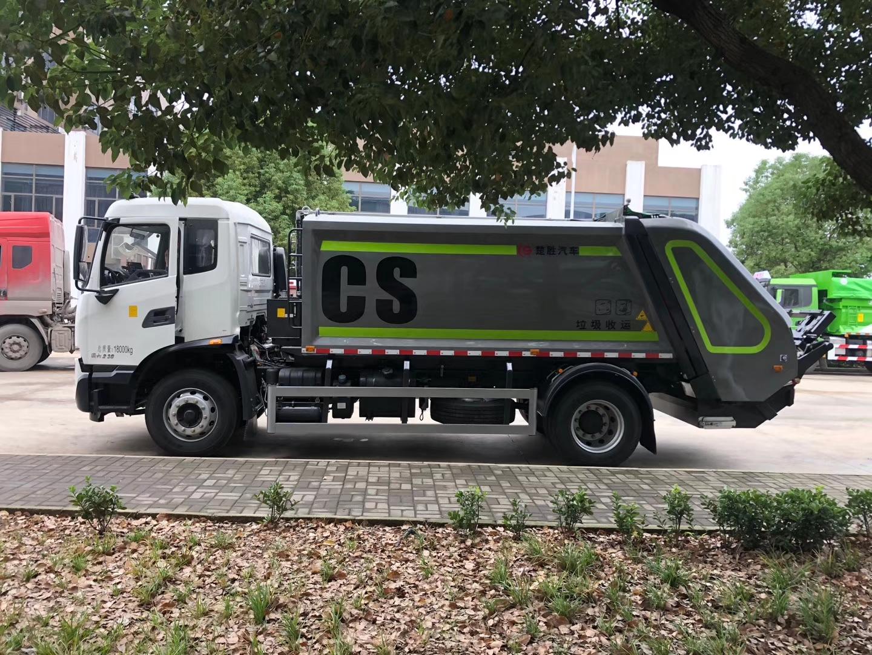 新款楚勝牌13.5方壓縮垃圾車圖片