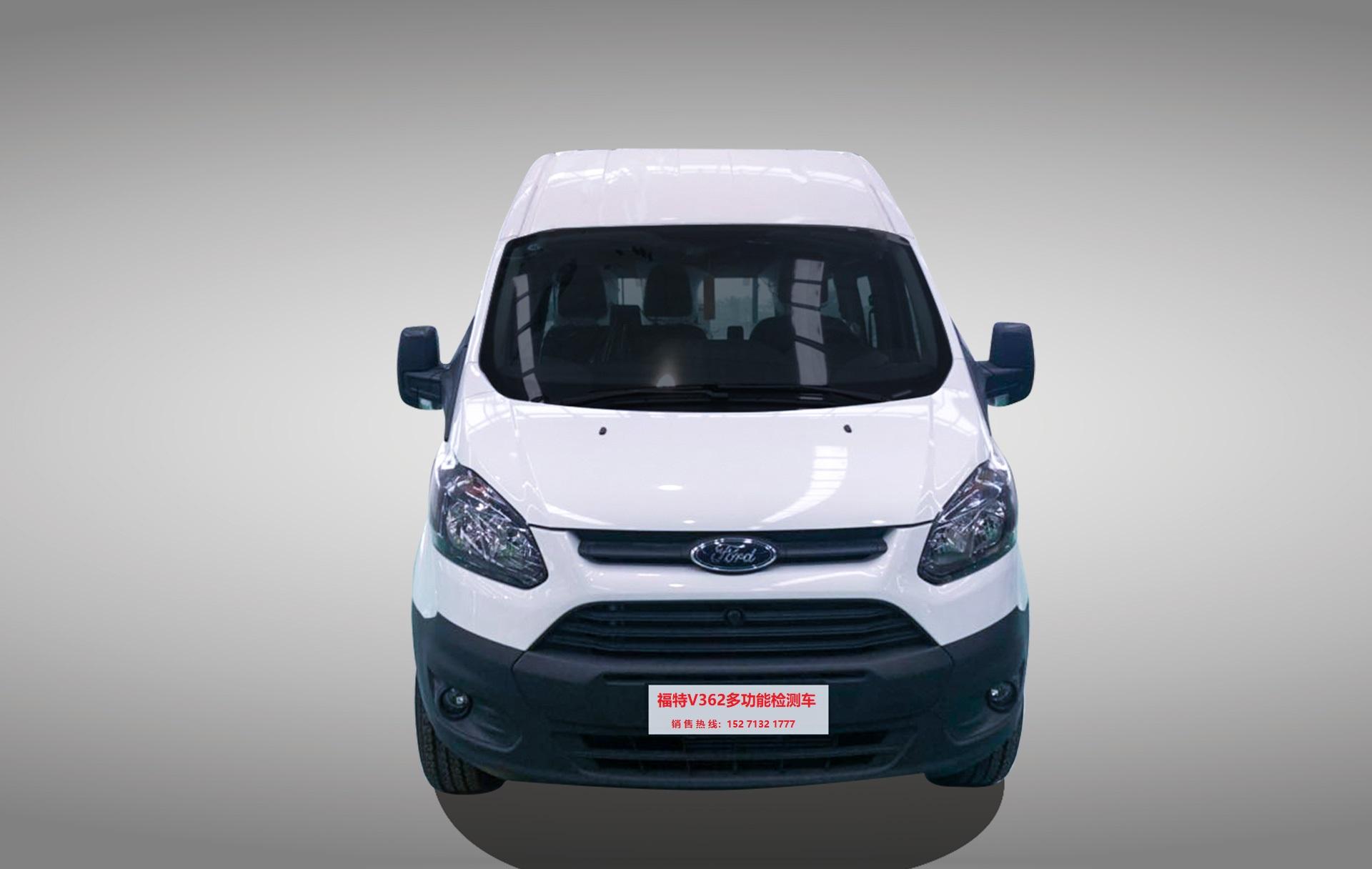 福特V362多功能检测车销售15271321777 (2)