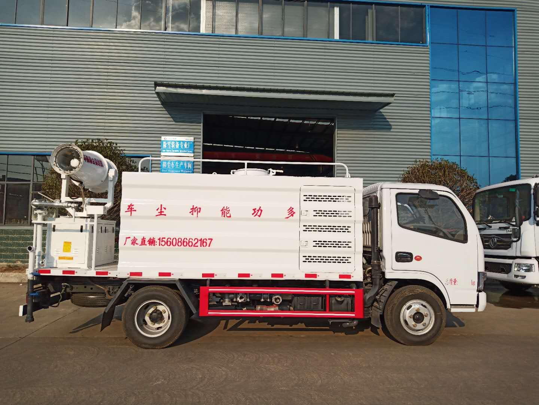 國五藍牌抑塵車(5噸),全柴115馬力,7.00輪胎,3.5噸后橋,斷氣剎、ABS,萬里揚5檔變速箱,視頻