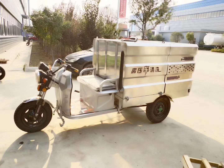 不上戶的純電動三輪高壓清洗車,環衛人員最愛,方便