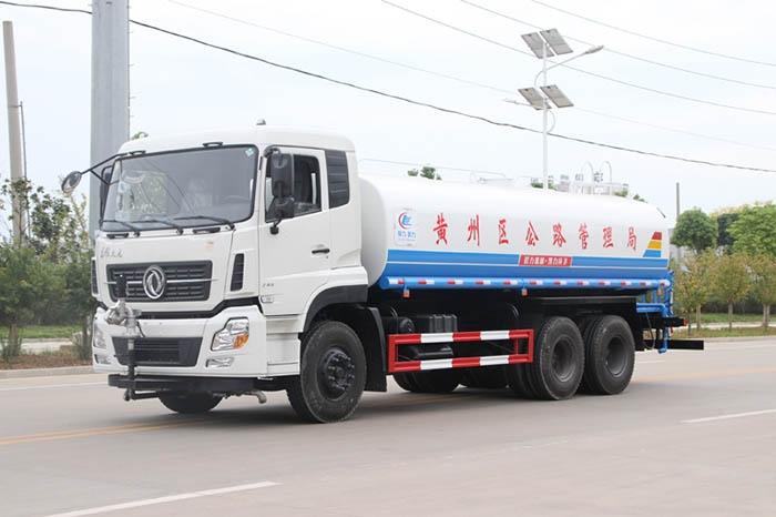 國五東風天龍后雙橋18噸灑水車圖片