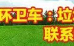 12方新款東風天錦吸污車