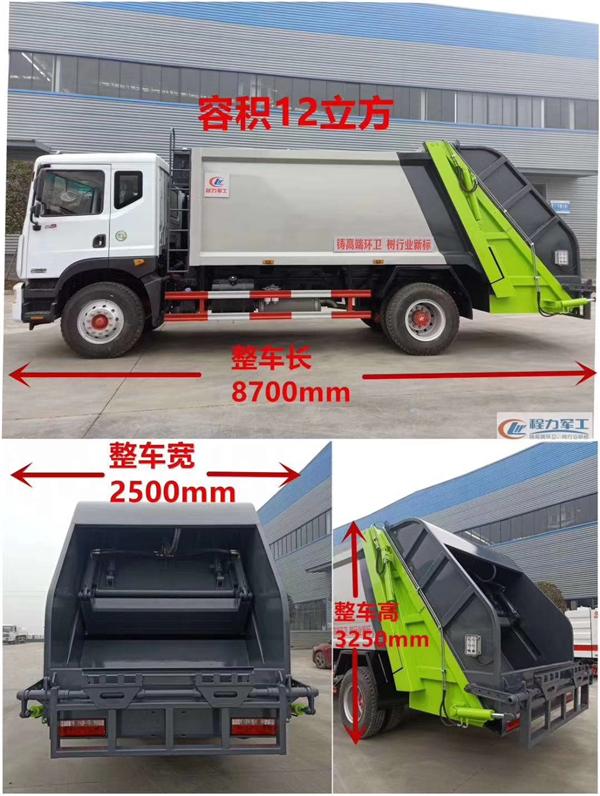 垃圾分类,垃圾车价格,垃圾车厂家直销,垃圾车操作视频