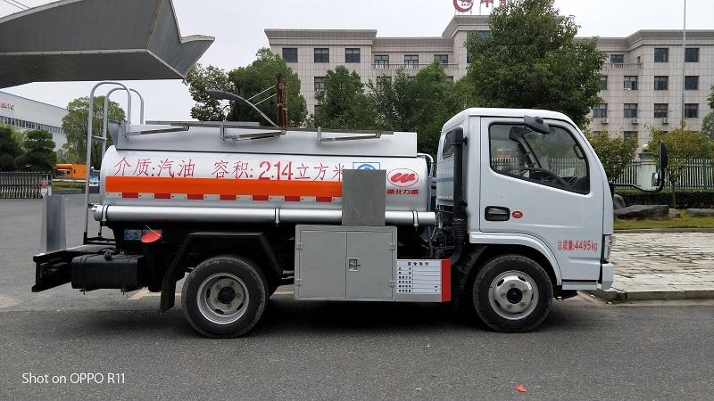 東風多利卡藍牌2噸加油車 C證能駕駛 參數 圖片 視頻視頻