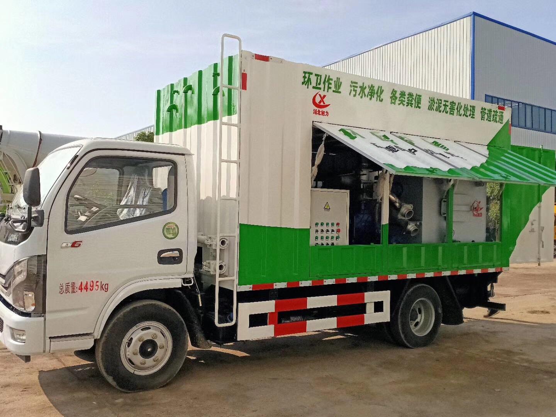 国六东风污水处理车