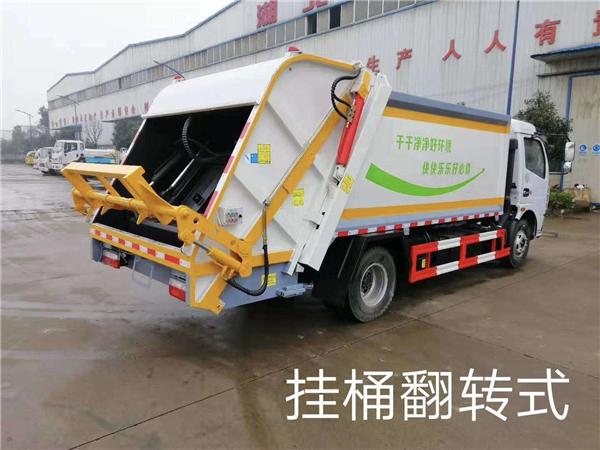 挂桶自卸垃圾车作业视频,挂桶自卸垃圾车厂家价格