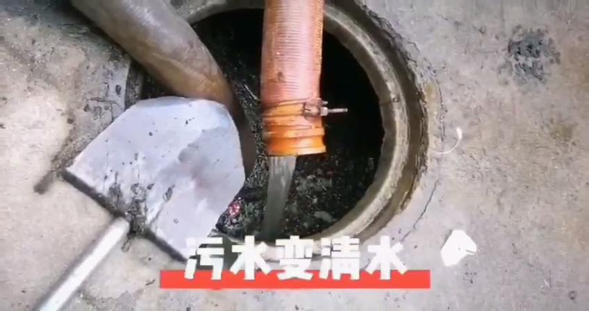污水净化车操作视频,污水净化车生产厂家价格视频