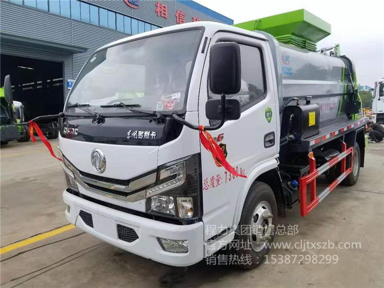国六5m³东风小多利卡餐厨垃圾车