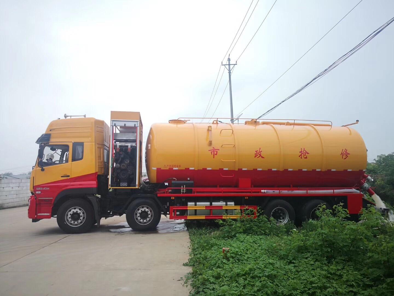 东风天龙35方清洗吸污车(全新玉柴160马力配3600罗茨泵)图片