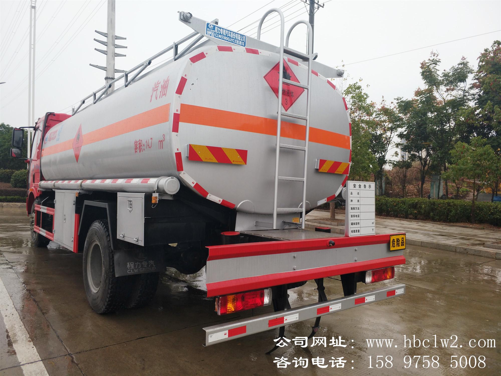10吨解放J6运油车图片