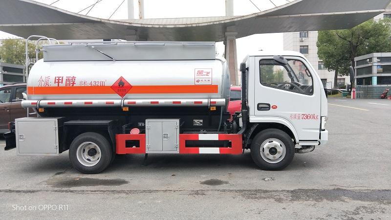 额载3.3吨不超重甲醇、乙醇易燃液体罐式运输车视频视频