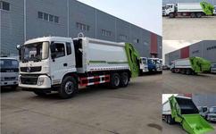 各種壓縮垃圾車可以定制的廠家圖片