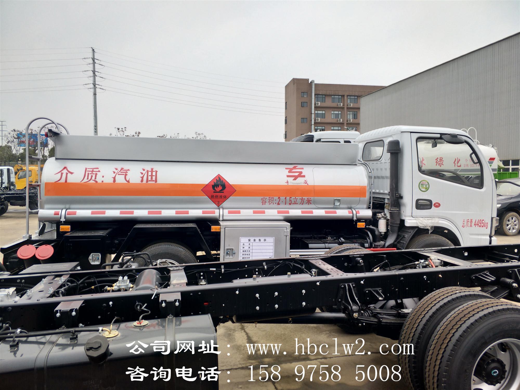 东风多利卡2吨蓝牌加油车图片