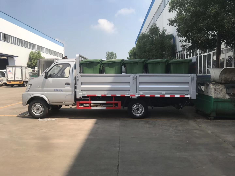 北汽昌河桶装垃圾运输车