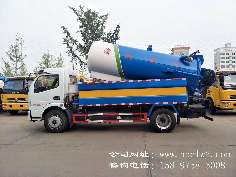 CLW5115GQW5清洗吸污车图片