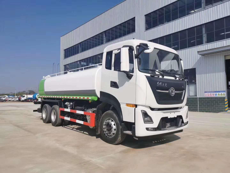 國六東風天龍20方灑水車廠家最新價格
