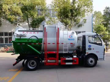 大多利卡潲水垃圾车视频播放视频