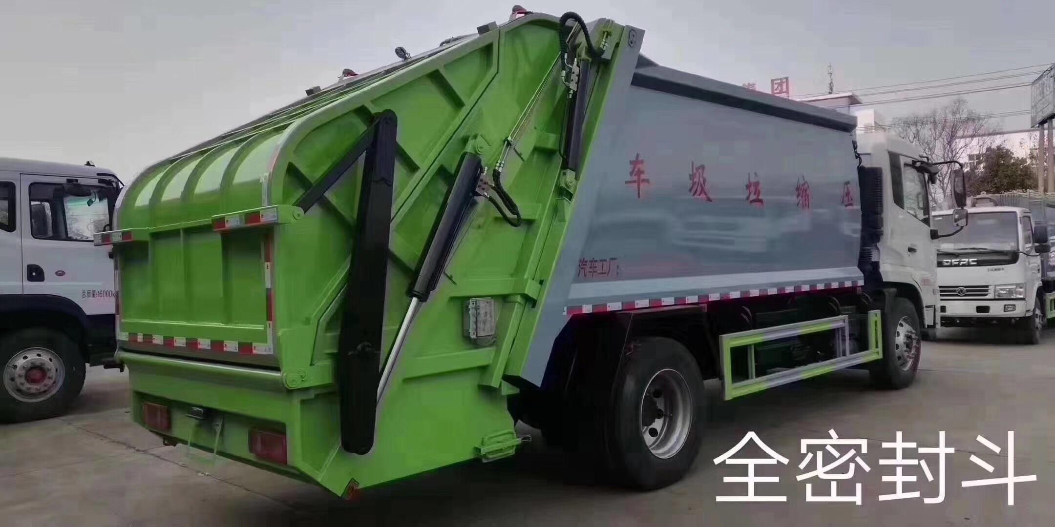 压缩垃圾车生产厂家湖北随州图片