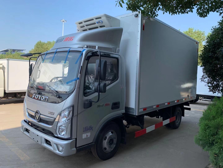 福田奥铃速运BJ5048XLC-FH冷藏车
