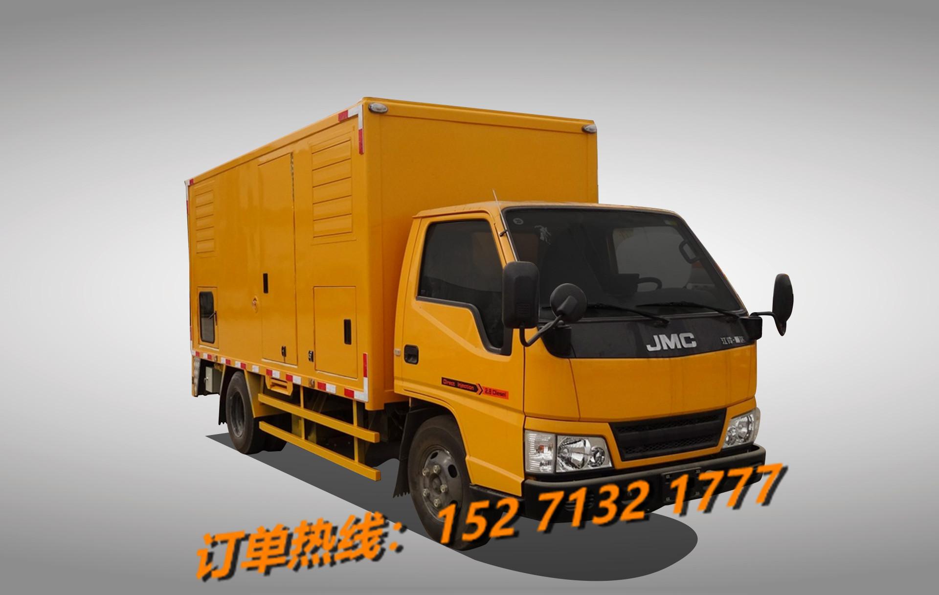 江铃顺达小型电源车15271321777 (1)