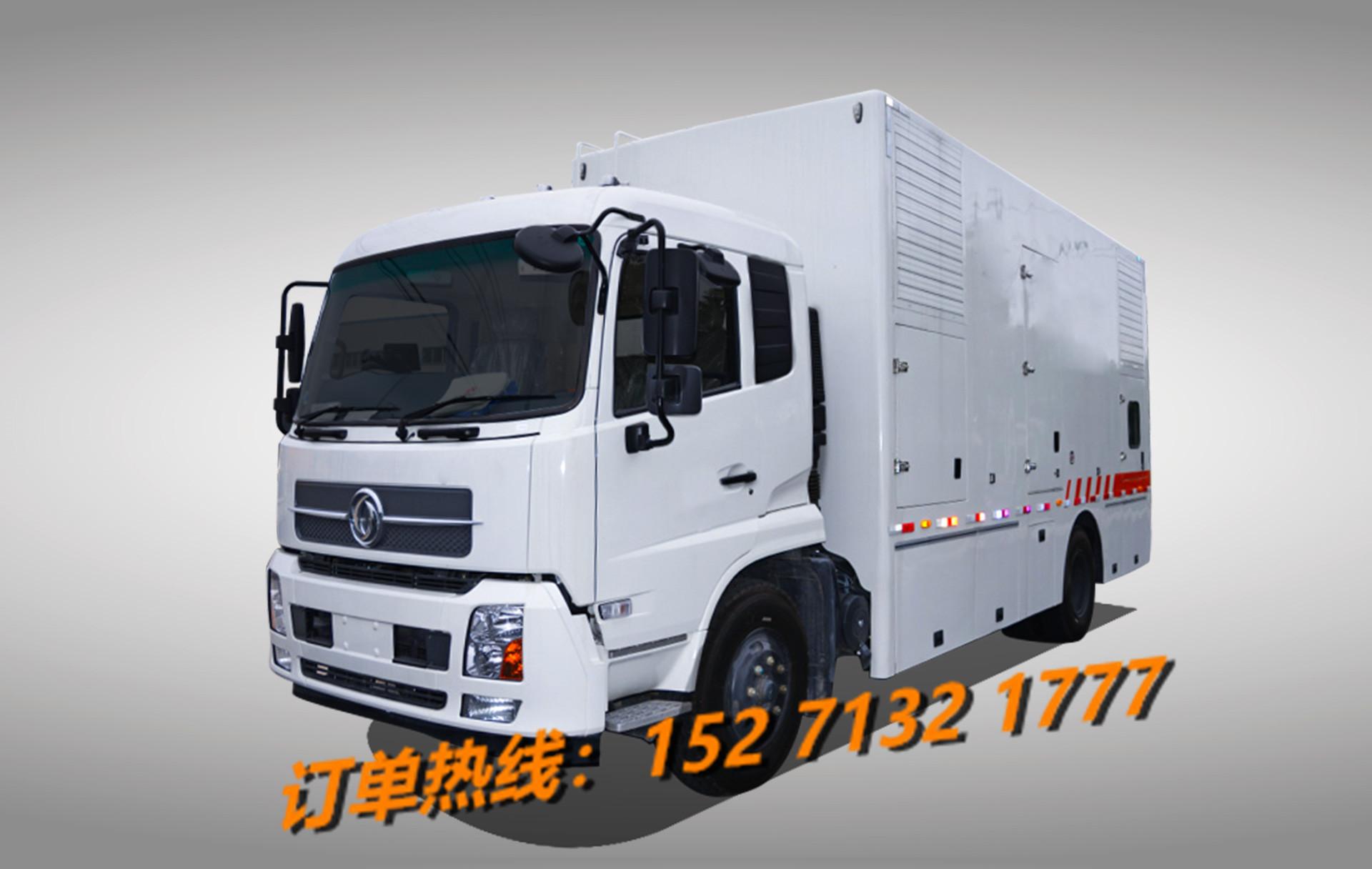 东风天锦电源车销售15271321777 (3)