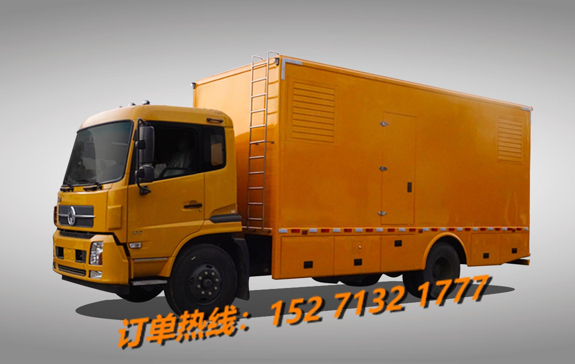 东风天锦电源车销售15271321777 (2)