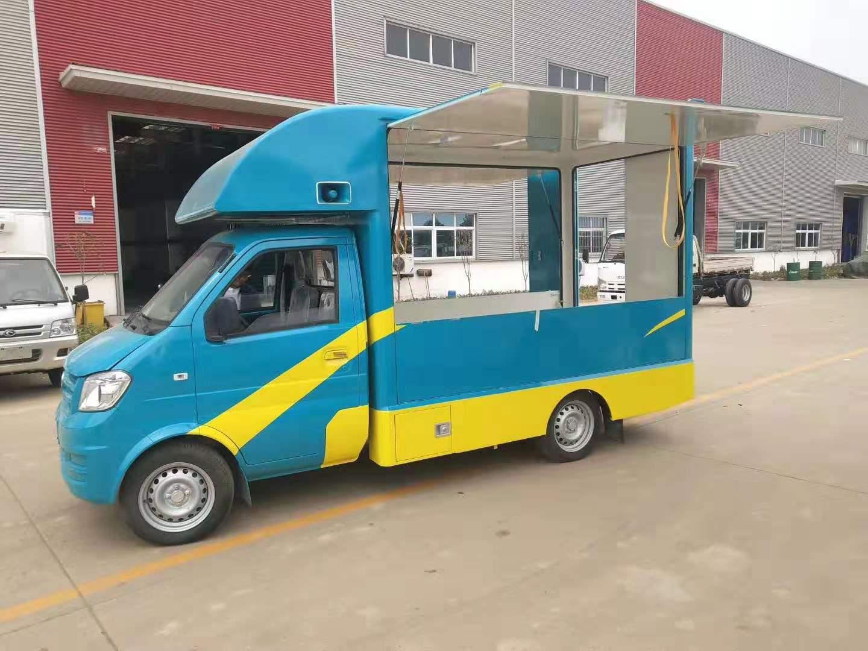 小金杯移动售货车方便移动移动方便的售货车