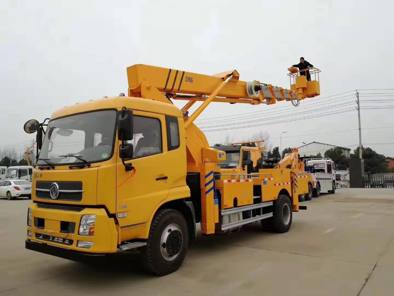 云南东风28米直臂高空作业车价格 厂家 图片