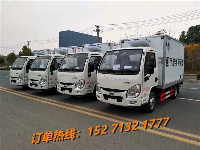 跃进国六医废车销售15271321777