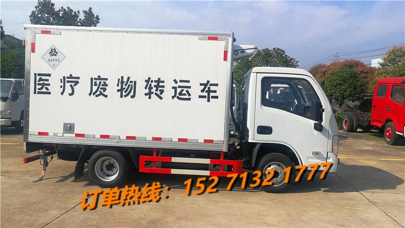 跃进医废车销售15271321777 (3)