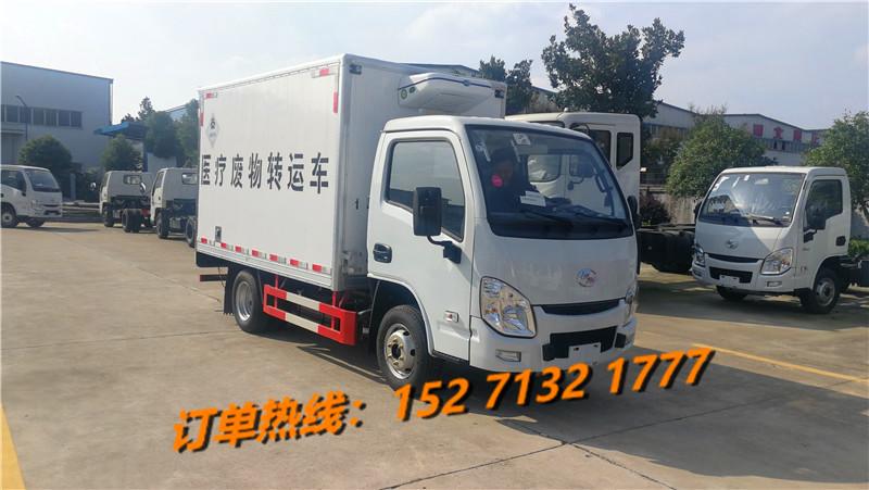 跃进医废车销售15271321777 (2)