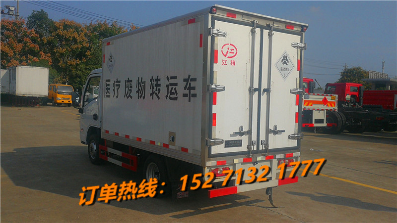跃进医废车销售15271321777 (1)