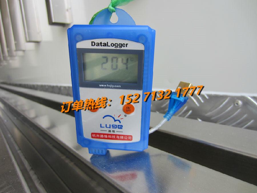 药品冷链运输车定制15271321777 (2)
