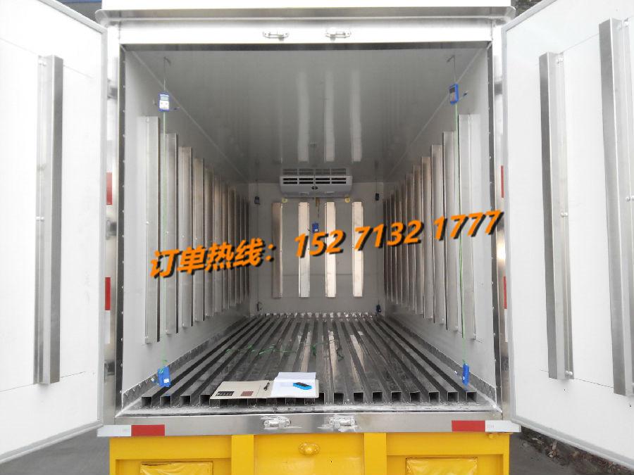 药品冷链运输车定制15271321777 (1)