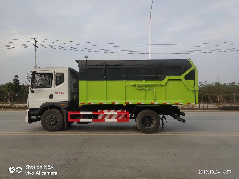 大型国六天燃气对接式垃圾转运车最新动态视频