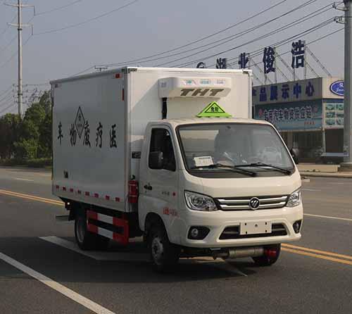 福田驭菱医疗废物运输车15271321777
