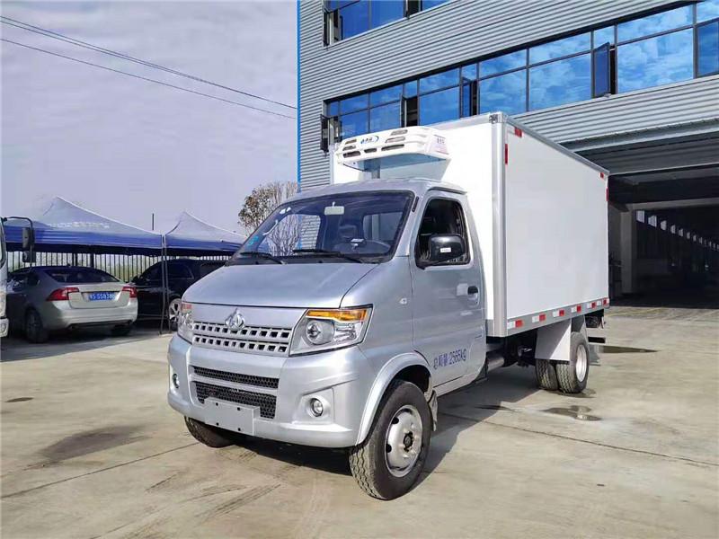 3.2米长安神骐冷藏车(国六)