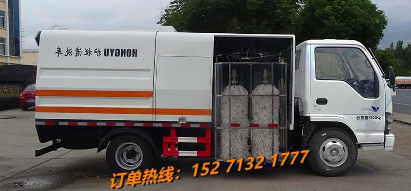 五十铃护栏清洗车15271321777 (8)