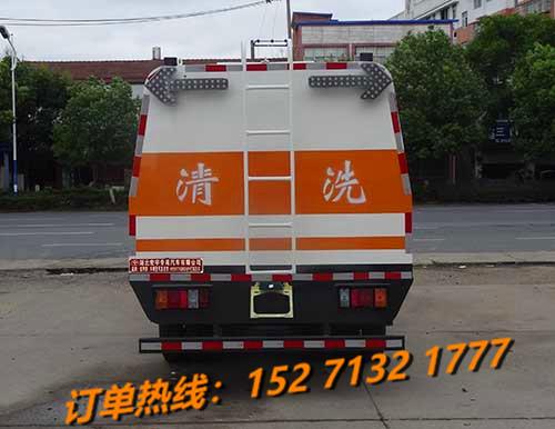 五十铃护栏清洗车15271321777 (1)