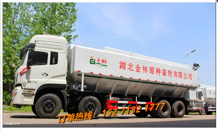 东风天龙饲料车销售15271321777 (6)