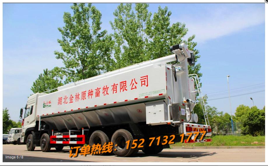 东风天龙饲料车销售15271321777 (7)