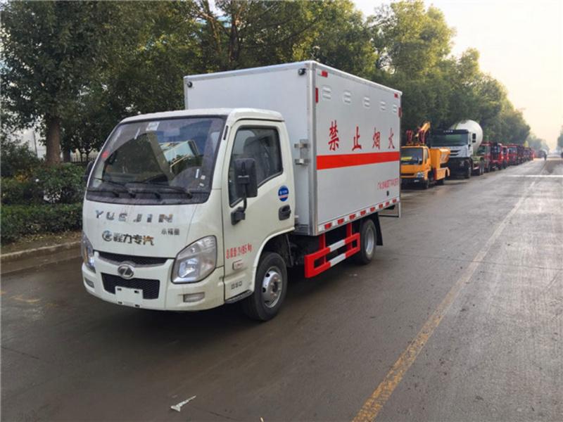 国六跃进小福星1.3吨爆破器材运输车厂家让利5万开回家